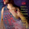 DSM-V+, dévidoir de syndromes magnifiques - 11 au 15 octobre 2006